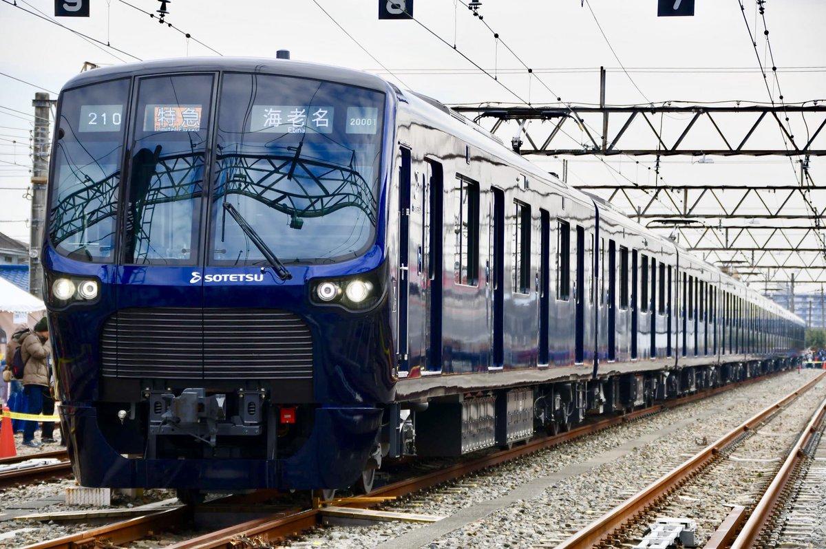 相鉄・JR直通線用の新型車両「12000系」の導入
