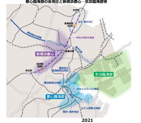 横浜市中期計画3