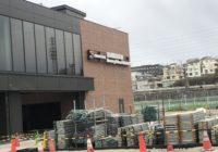 2019年1月 新駅開発状況