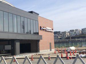 2019年2月 羽沢横浜国大駅開発状況