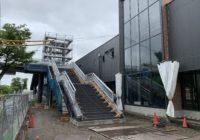 2019年6月 新駅開発状況