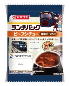 相鉄・JR直通線 開業記念コラボ商品
