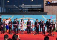 祝新駅開業と開業式典「ハザコクフェスタ」
