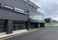 2020年5月 新駅開発状況