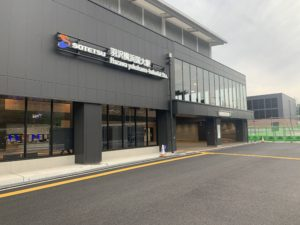 2020年6月 羽沢横浜国大駅開発状況