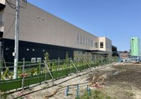 2021年4月 新駅開発状況